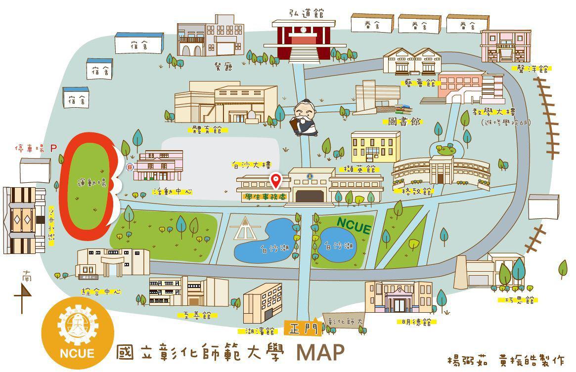 q 版 地圖